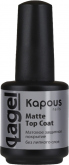 Kapous Professional Matte Top Coat
