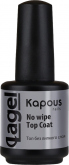 Kapous Professional No Wipe Top Coat