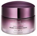 Night Repair Probio Ampoule Cream