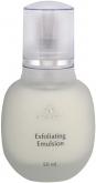 Exfoliating Emulsion