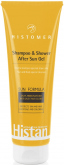 Histomer Histan Shampoo & Shower After Sun