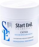 Start Epil Скраб против вросших волос