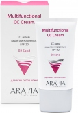 Aravia Multifunctional CC Cream Sand 02