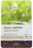 Snail Matrix Essense Mask