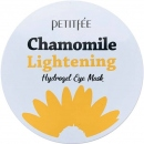 Petitfee Chamomile Lightening Eye Mask