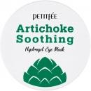 Petitfee Artichoke Soothing Hydrogel Eye Mask