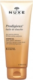 Prodigieux Shower Oil