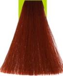 7.664 Red Copper Medium