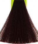 5.62 Violet Light Brown