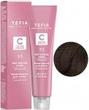 Hair Coloring Cream 4.88