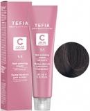 Hair Coloring Cream 5.81