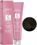Hair Coloring Cream 5.88