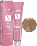 Hair Coloring Cream Т 9.25