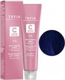 Hair Coloring Cream 0.1