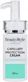 Capillary Protection Cream