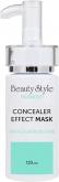 Concealer Effect Mask