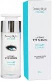 Beauty Style Lifting Eye Serum
