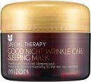 Good Night Wrinkle Care Sleeping Mask