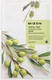 Joyful Time Essence Mask Olive