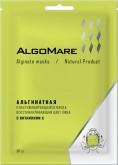 Альгинатная Маска Витамин С