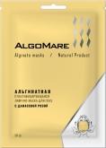 AlgoMare Альгинатная маска Дамасская роза