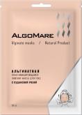 AlgoMare Альгинатная маска Суданская роза