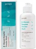 B-Glucan Enzyme Powder Wash