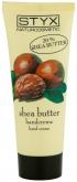 STYX Shea Butter Hand Cream