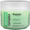 Kapous Professional Health Complex Cream-Parafin