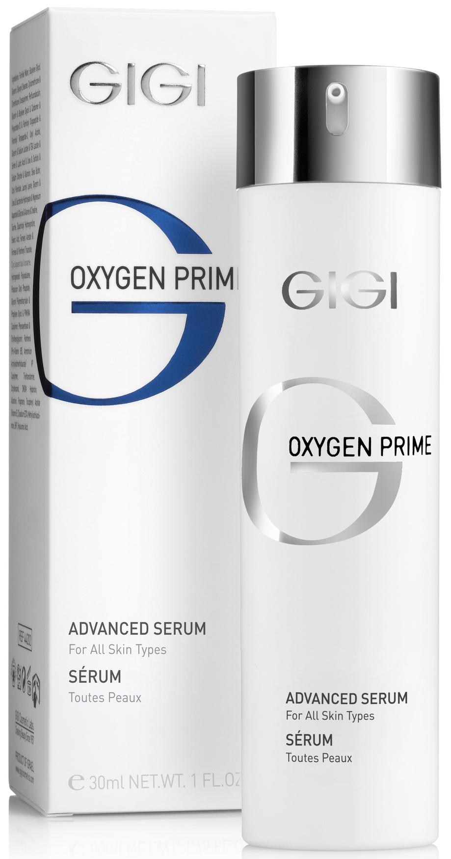Oxygen Prime Advanced Serum
