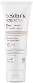 SesDerma Hand Cream Depigmenting SPF30