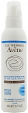 Avene After-Sun Repair Cream-Gel