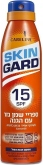 SkinGard Carrot Oil