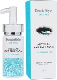 Beauty Style Micellar Eye Emulsion