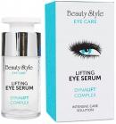 Lifting Eye Serum