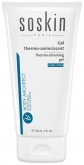 Soskin Paris Thermo-Slimming Gel