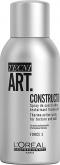 Constructor Spray