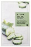 Joyful Time Essence Mask - Cucumber