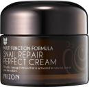 Snail Repair Perfect Cream