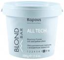 All Tech Bleaching Powder