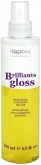 Moisturizing Gloss-Serum