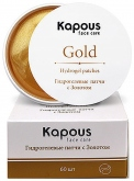 Kapous Professional Gold Hydrogel Patches