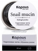 Kapous Professional Snail Mucin Hydrogel Patches