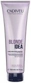 Idea Blonde Balance Mask