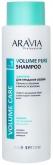 Volume Pure Shampoo