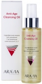 Anti-Age Cleansing Oil