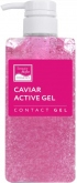Caviar Active Gel