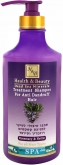 Health and Beauty Anti-Dandruff Shampoo