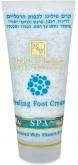 Health and Beauty Peeling Foot Cream