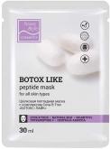 Botox Like Peptide Mask